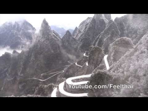 Out of the world  cable car ride  Tianmen mountain  Hunan China