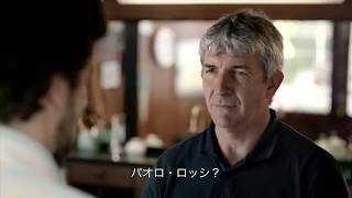 2014FIFAワールドカップ™|Everyoneiswelcome「理髪店」篇VISA,TVCM47sec#welcometobrazil