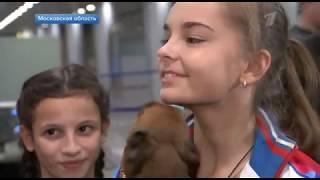 В Шереметьево встретили триумфаторов чемпионата мира по художественной гимнастике