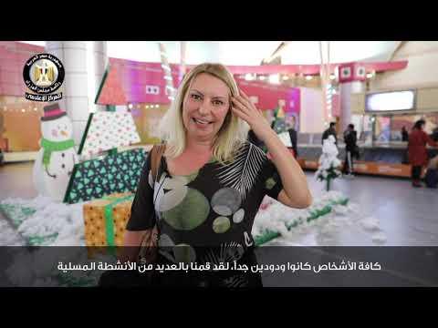 استئناف الرحلات الجوية البريطانية لشرم الشيخ