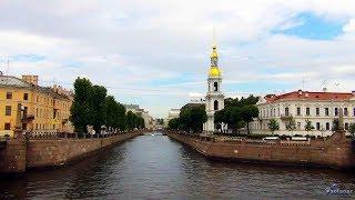 Набережная канала Грибоедова (2018)