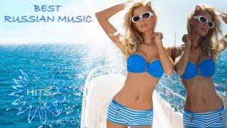 ★ Best  Russian Music Mix ★ (Русская Музыка) ★ [Pop Music, Remixes] #4