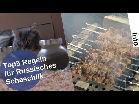 Russische Schaschlik – Top5 Regeln zur Zubereitung [Video]