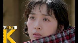 【看电影了没】一个未婚生子的少女《大桥下面》