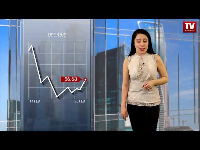 Oil prices slowly slide down