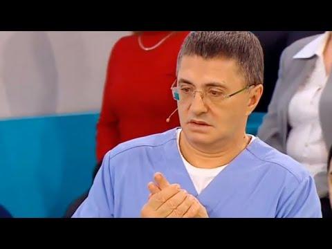 Дискинезия желчевыводящих путей | Доктор Мясников