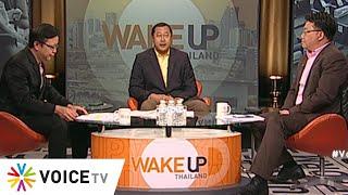 Wake Up Thailand 11 กันยายน 2562