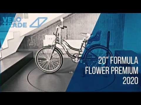 "Велосипед 20"" Formula FLOWER PREMIUM 2020: video"
