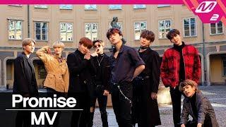 [MV] ATEEZ(에이티즈)   Promise