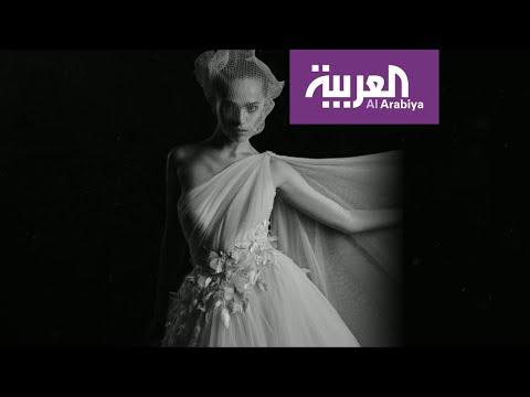 العرب اليوم - شاهد: أفضل أزياء للمصممة اللبنانية ساندي نور