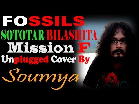 Sototar Bilashita || Fossils || Mission F || Unplugged Cover By Soumya