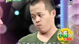 2010-08-23 新兵進行曲之小兵日記約會篇