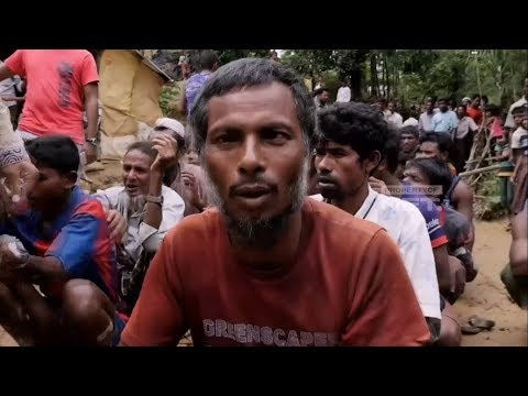 NET Special Report : The Story of Rohingya