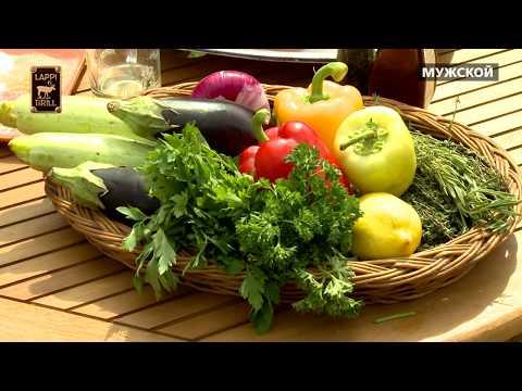Готовим индейку нашпигованную овощами на Lappigrill-VS