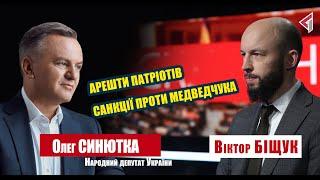 Чому в Україні одночасно переслідують патріотів і судять русофобів?