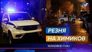В ходе уличной драки был тяжело ранен 33-летний новгородец