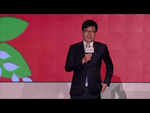 2019年3月27日_陳副院長:盼與Google持續合作 共同打造智慧台灣