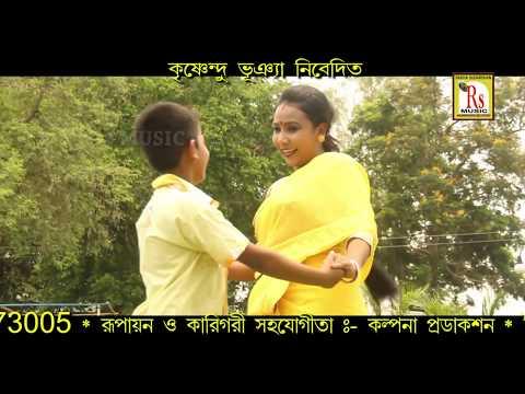 অসাধারণ একটি মায়ের গান | গর্ভে ধরেছো মা | RANAJIT KUMAR DEY | BENGALI