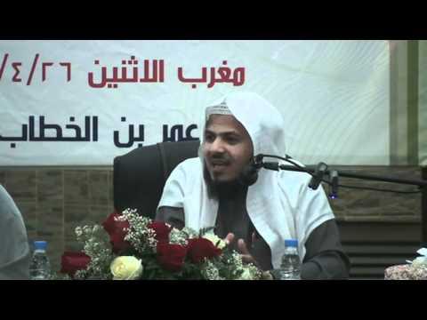 صفاء القلوبب — الشيخ خميس الزهراني ـ ـ