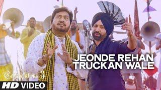 Jeonde Rehan Truckan Wale  Sukshinder Shinda Surinder Shinda