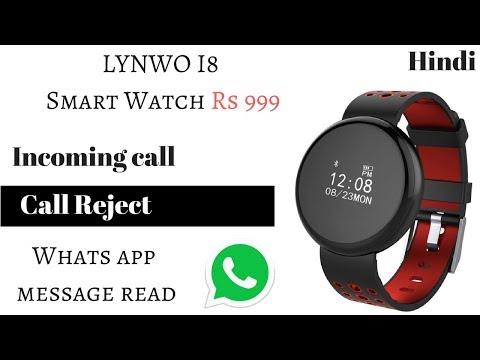 LYNWO i8 Call Alert Whatsapp and all application notification setup | Hindi