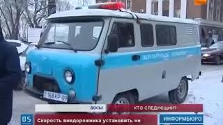 В Караганды разразился скандал вокруг ДТП с участием водителя