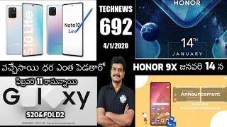 Technews 692 Samsung Galaxy Note 10 lite & S10 lite Announced,S20 & Fold 2 Launch ,Honor 9x,LG G9