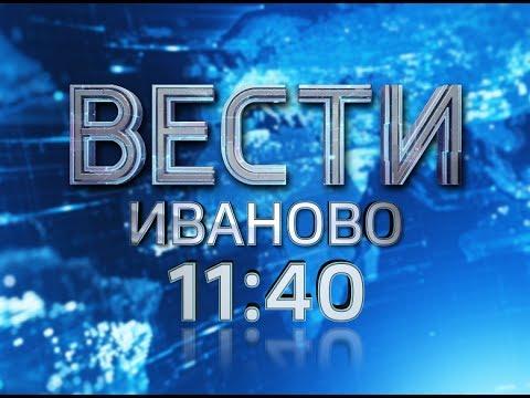 Алтайские новости официальный сайт