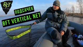 Подсачек smith ez-fold net