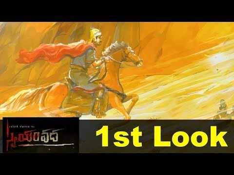 Swayamvadha Movie First Look Motion Poster