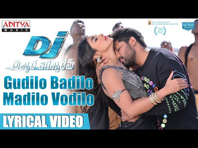 Gudilo Badilo Madilo Vodilo Audio Song | DJ Audio Songs 2017 | Allu Arjun | Pooja