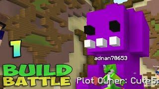 ч.01 Minecraft Build Battle - Динозавр и Рождественское дерево