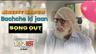 Bachche Ki Jaan | Arijit Singh | 102 Not Out | Amitabh Bachchan | Rishi Kapoor | Full | Song | Mp3