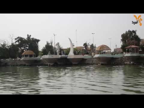 اجواء شط العرب من البصرة الفيحاء
