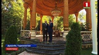 Лидеры СНГ сегодня приняли участие в саммите в Душанбе. Панорама