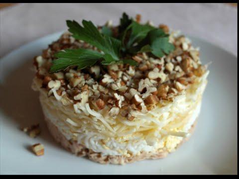 Салат Принц. Рецепты вкусных слоеных салатов. Романтические рецепты.