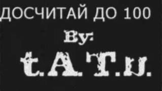 t.A.T.u. 100 ((Doschitai Do Sta))