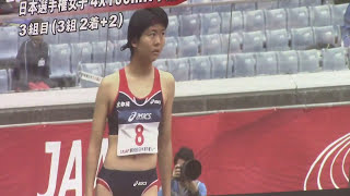 【東京高45.08 日本高校新】2015日本選手権リレー 女子4×100mリレー 予選3組