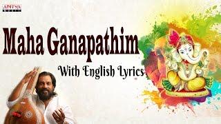 Popular Maha Ganapathim Song With English Lyrics By K.J.Yesudas