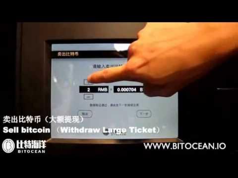 Bitcoin ATM BitOcean video