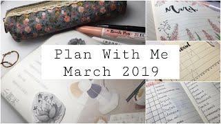 Оформление Планера На Март | Plan With Me | March | 2019 | Оформление Ежедневника | Planner