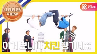 [Weekly Idol EP.356] Who is the best body among VICTON members?!