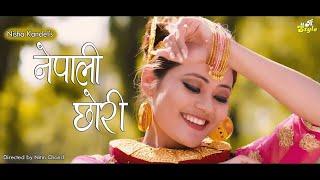 Nepali Chori | Nisha Kandel  | Official Music Video | New Nepali Song 2018