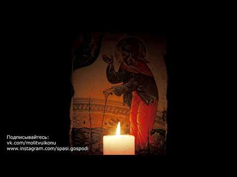 Молитва Ксении Петербургской о помощи в любви и здоровье