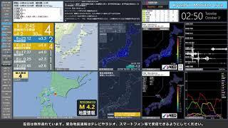【胆振地方中東部】 2018年10月09日 02時45分(最大震度4)
