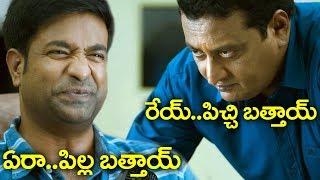 Prudhvi Raj & Vennela Kishore Hilarious Comedy Scenes | Volga Videos