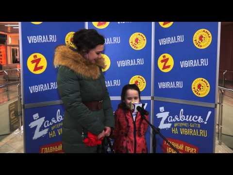 Ксения Безган, 7 лет
