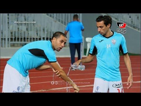 محمد إبراهيم يتوضأ قبل مشاركته بمباراة الزمالك والإنتاج الحربي في كأس مصر