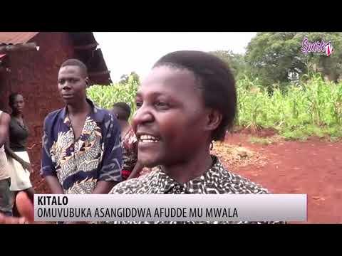 Omuvubuka asangiddwa afudde  mu mwala e Jinja