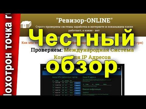 У каких интернет провайдеров узбекистана заработал youtube